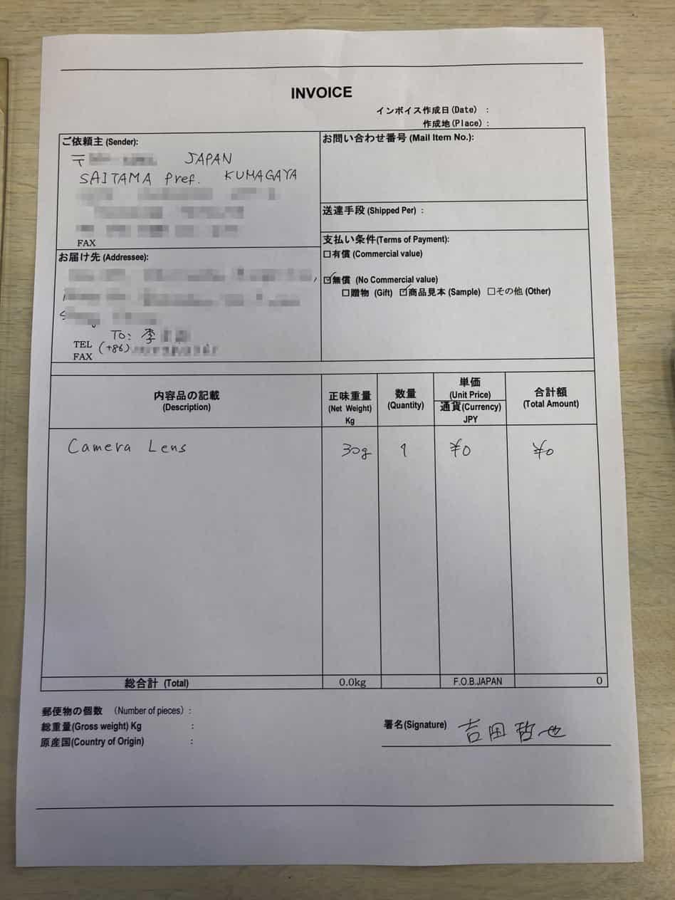 DJI OSMO POCKET用パチもん広角レンズ返品の顛末