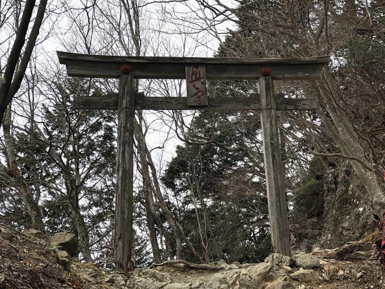 三峯神社奥宮