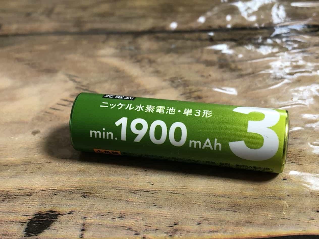 富士通のニッケル水素電池とBLUEDOTリチウムイオン電池の比較
