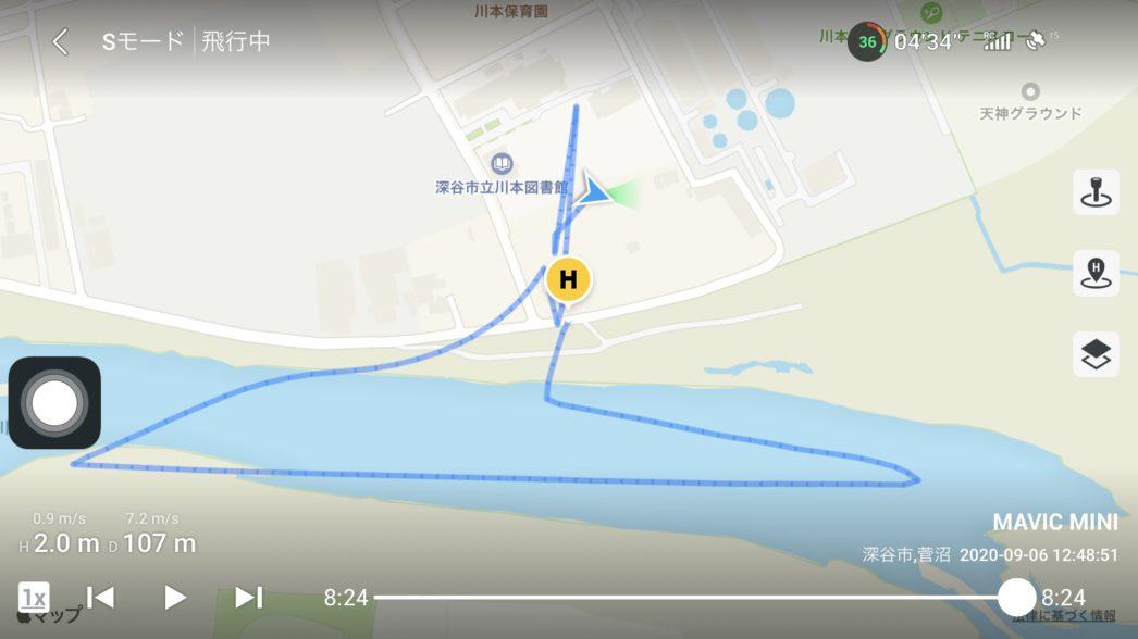 DJI FLY飛行ログ画面