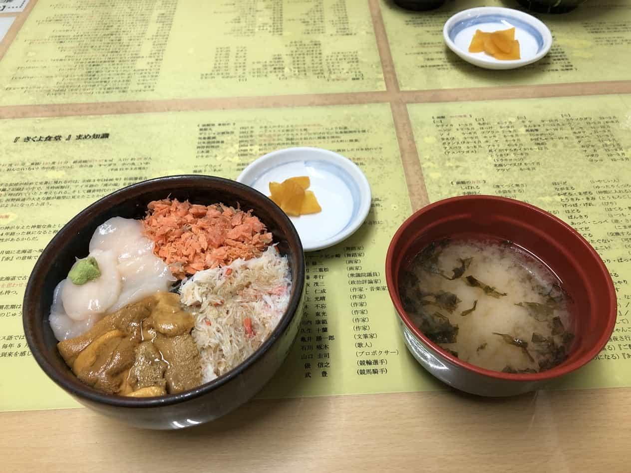 函館きくよ食堂の四色丼