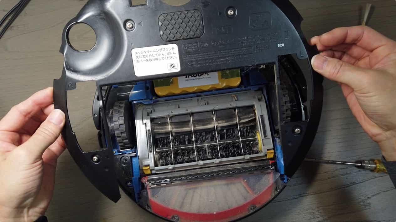ルンバ620バッテリー交換