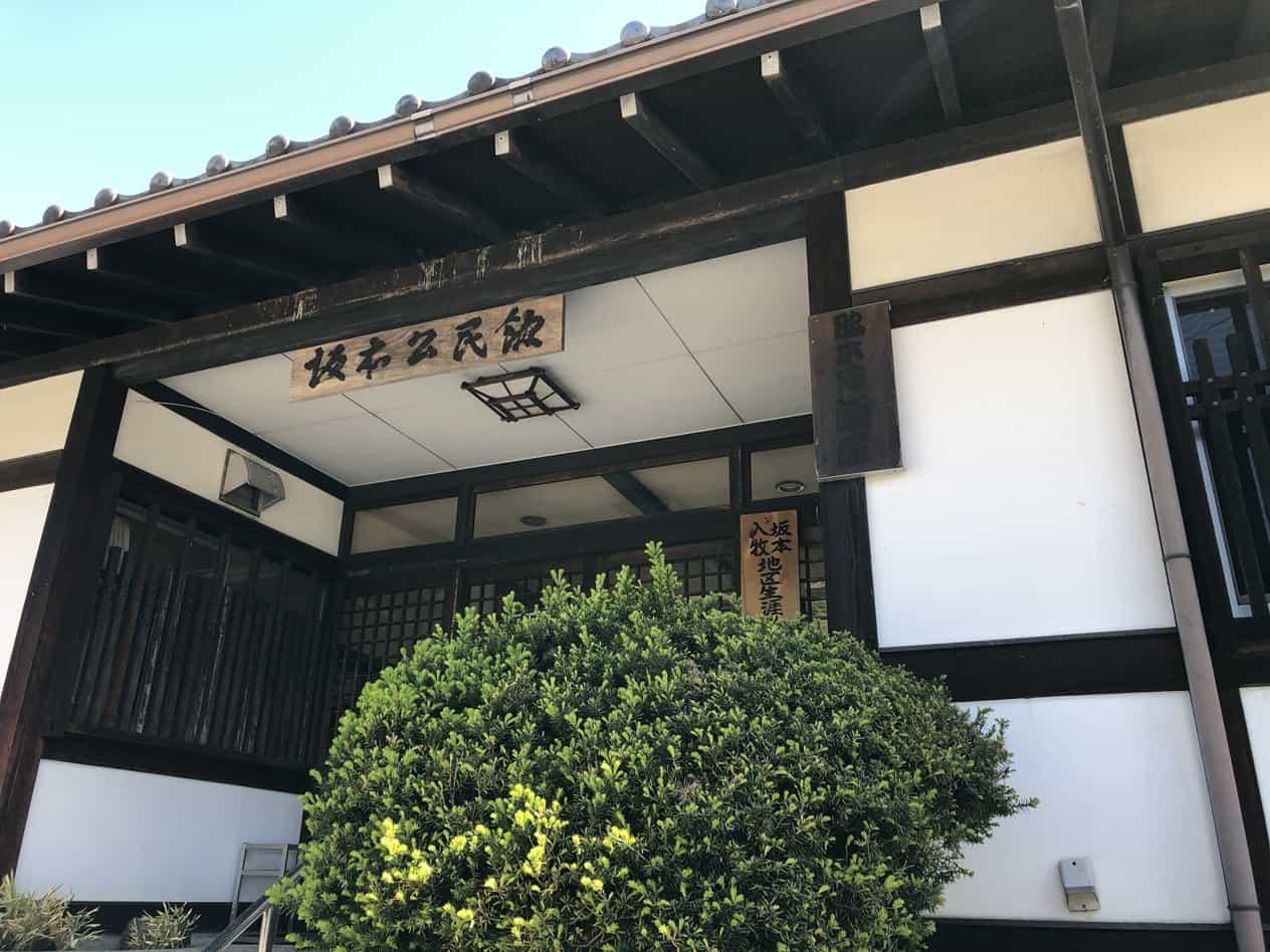 中山道69次17番坂本宿