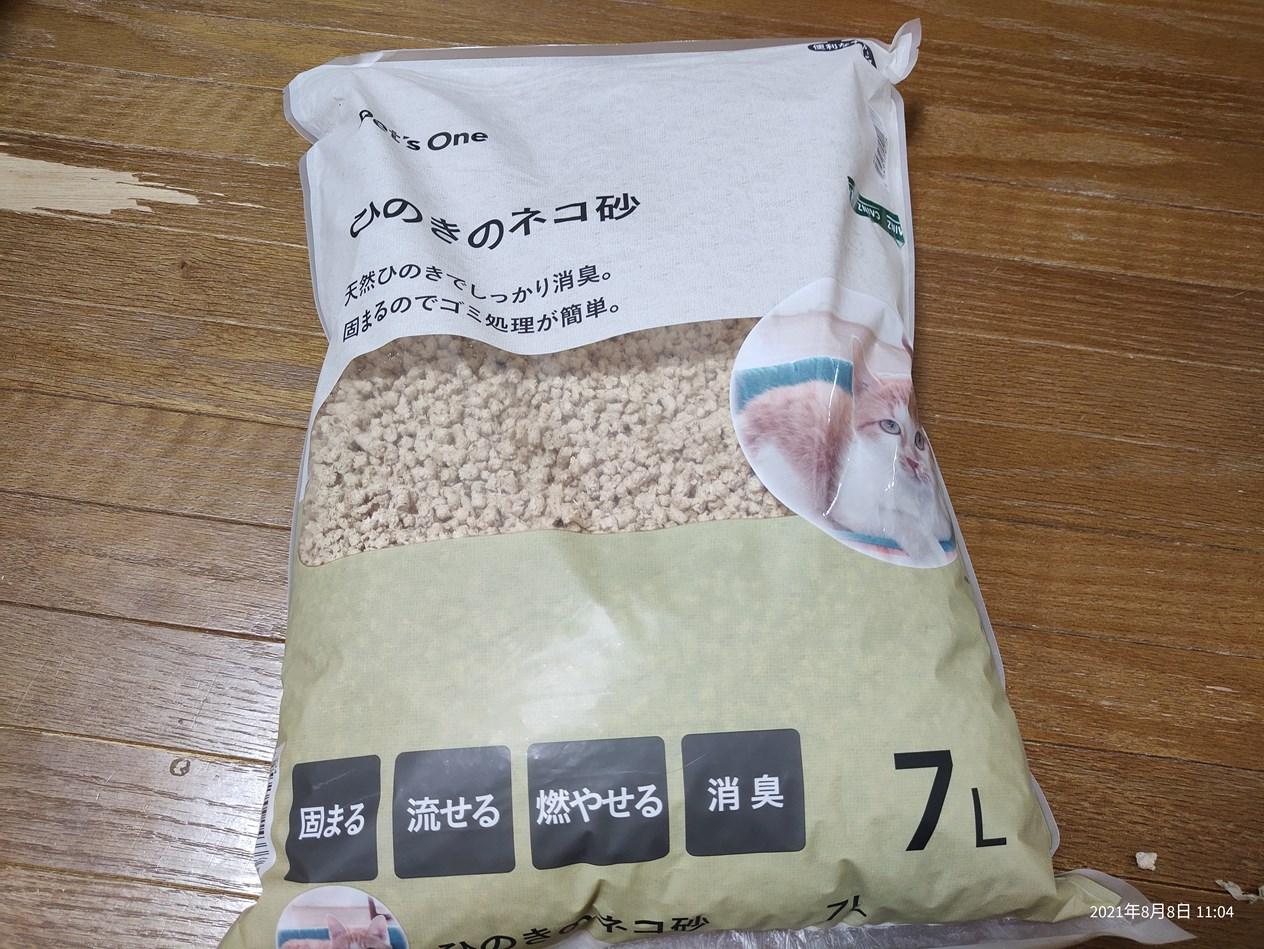 流せる猫砂は軽くて大粒