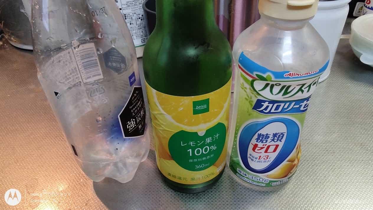 飲むヨーグルトっぽい飲み物が毎日飲める