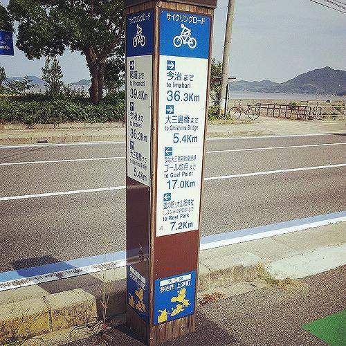 しまなみ海道周辺の観光地や名所備忘録
