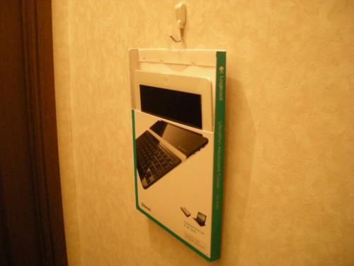 トイレでiPad