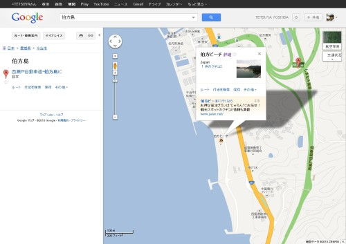 google mapにて結果確認