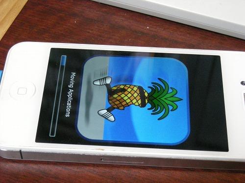 iPhone再度出獄に成功