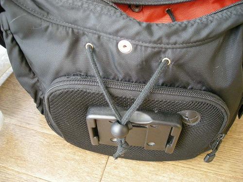 自作のハンドルバーバッグを進化させてもっと快適にする