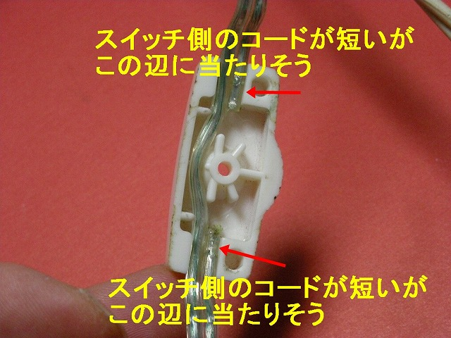 【DIY】クリップライトが複数壊れていたら移植手術を施して再生させる方法があります