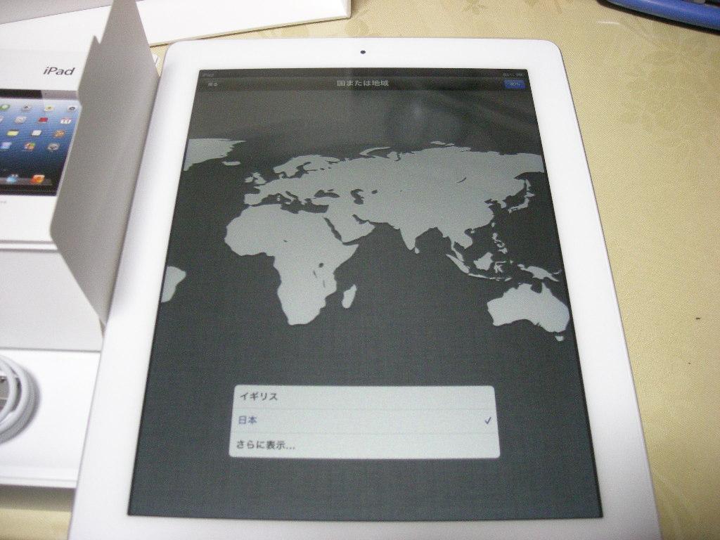iPadが我が家(というより我が手)にやってきて最初の作業はやっぱりアレ