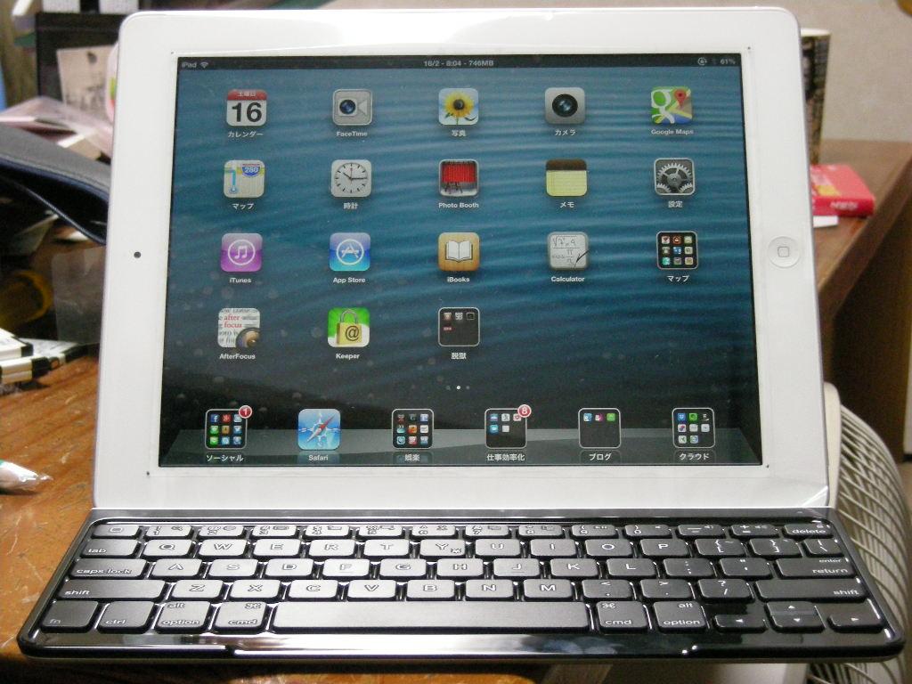 iPad用のロジクールキーボードカバーが使いやすいので強調します