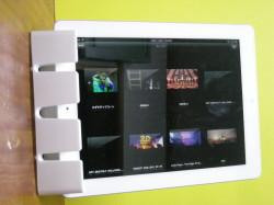iPad立てる道具