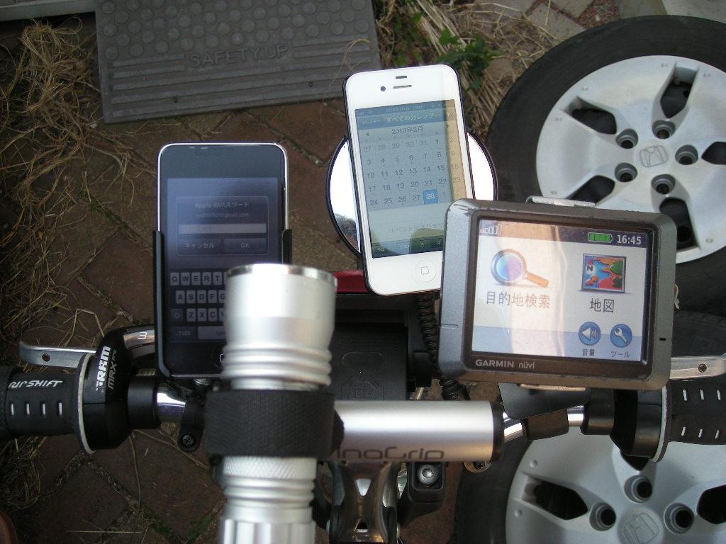 iPod touchのホルダーも100均グッズでつくったら超満足