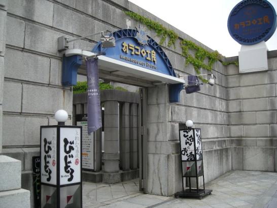 松江市のおやつさろん文化祭の模擬店みたいだけど味にはうなった