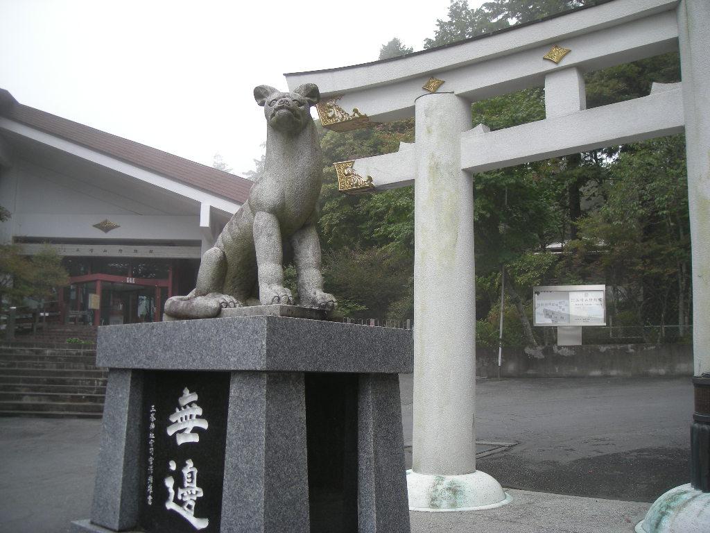 関東から比較的行きやすいパワースポットは三峯神社