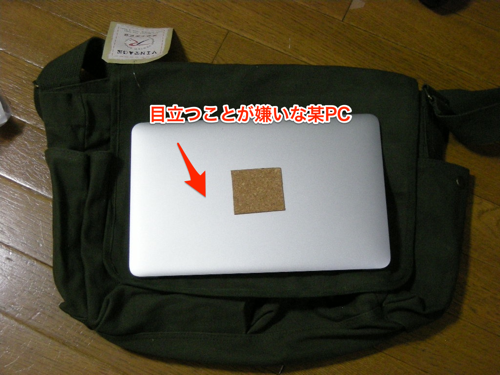 ジャックバウアーのバッグはアマゾンより楽天が断然安いので気をつけてください