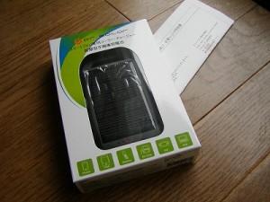 4000mAiPhone用ソーラーバッテリー到着