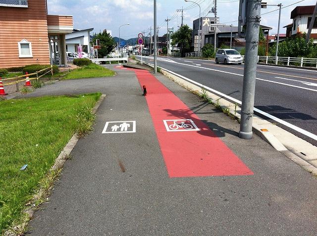 安中自転車道路
