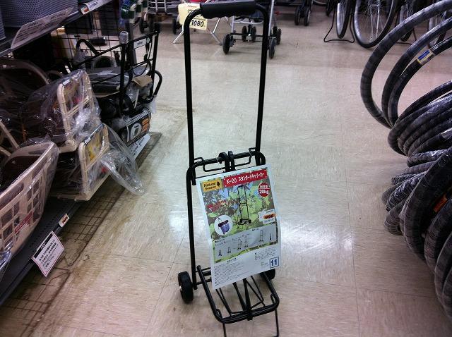 新しく買う自転車はcleanspeedのespressoというミニベロが第一候補
