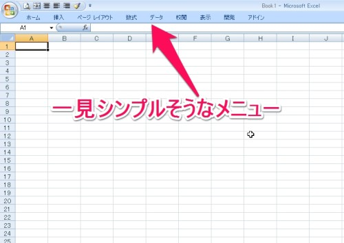 excel2007home