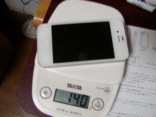 iPhone重さ