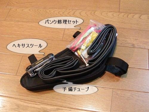 トライアングルバッグに入れるイメージ