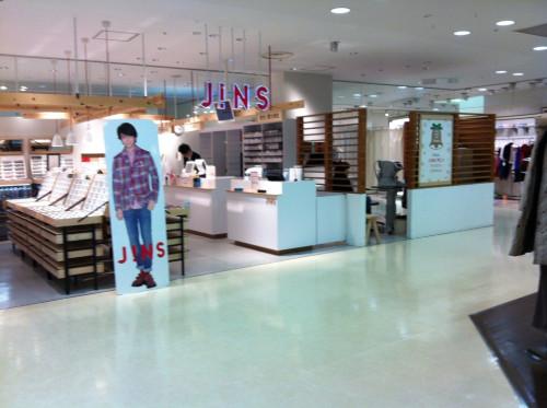 jins_shop