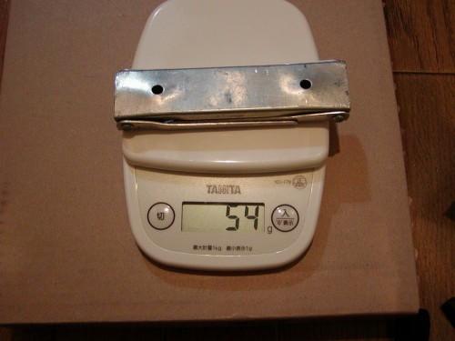 オーストリッチリアエンドプロテクター重量