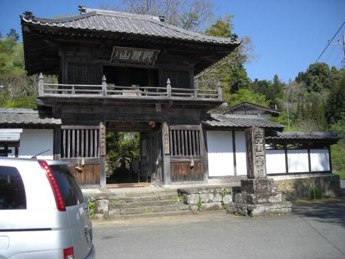 滑落の恐怖法性寺