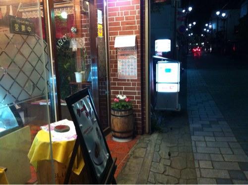 喫茶店コイズミ