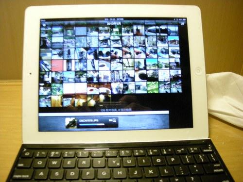 logicoolのiPad用キーボード使っててするぷろ使用中数分に一回は落ちていたが概ね解決した話
