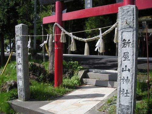 新屋山ネ申社