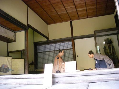 松江の武家屋敷