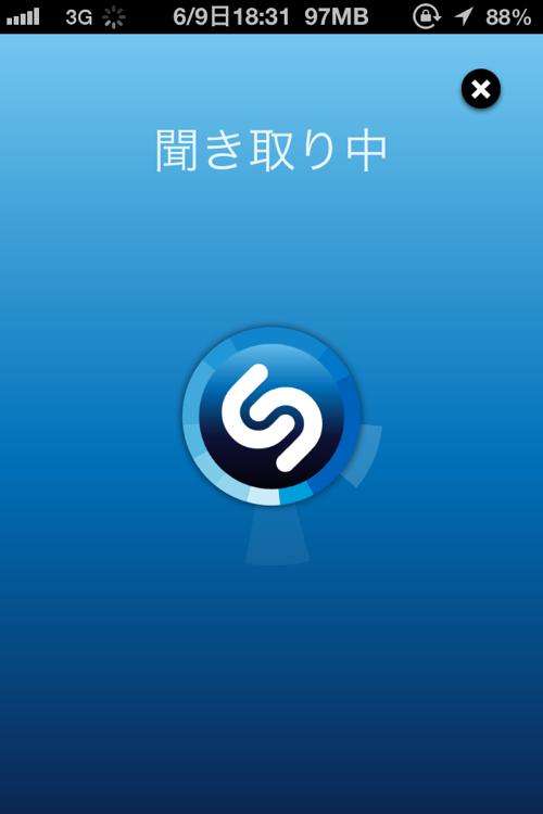 Shazam seeks music