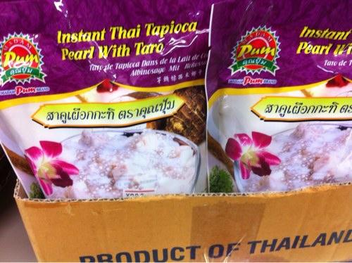 タイ料理のシャム食材売場