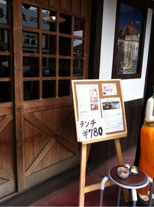 タイ料理シャム玄関