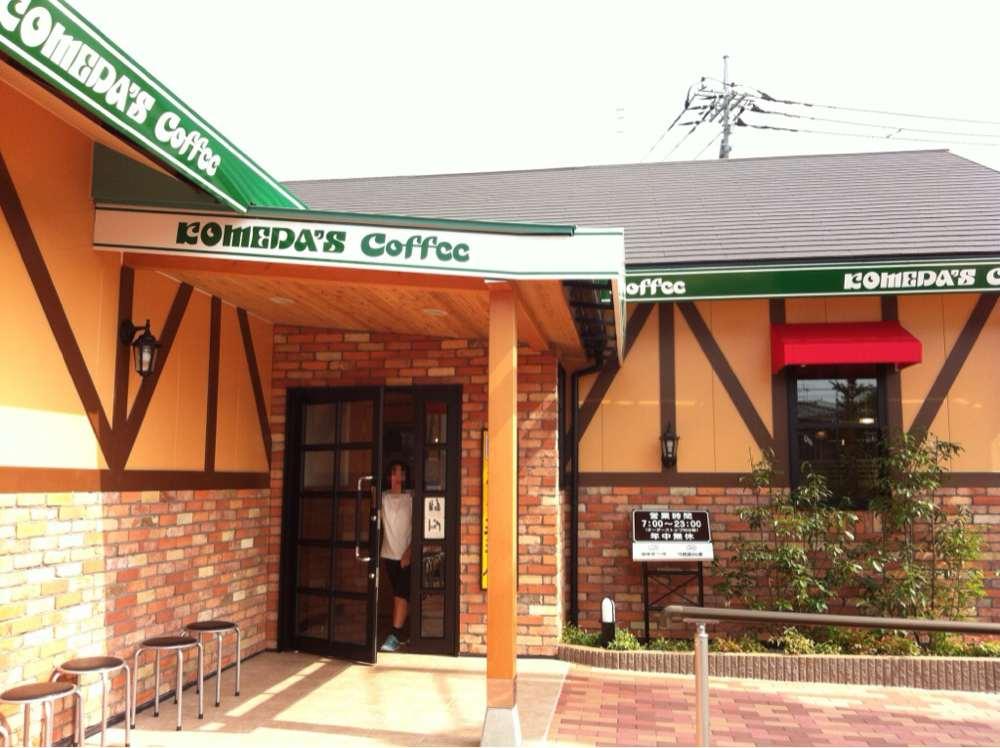 埼玉県深谷にできたコメダ珈琲店に行ってみたらこんなところだった