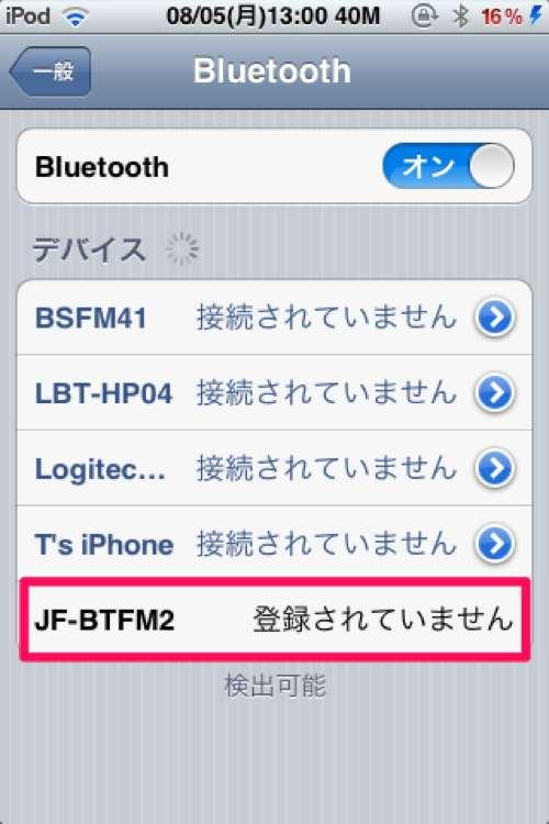 FMトランスミッターJF-BTFM2K