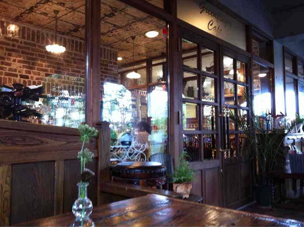 GreenFingerCafe