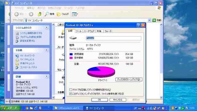 lenovo ideapad s10e SSD換装