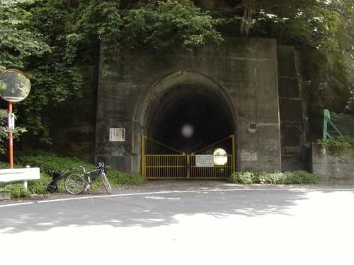 碓氷峠トンネル跡